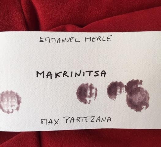 MAKRINITSA (2)